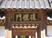 Hanguo141_10-17_004