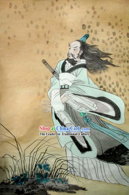 Qu Yuan, el poeta