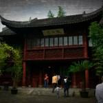 China, Shanghai, Nanxiang, Yi Garden