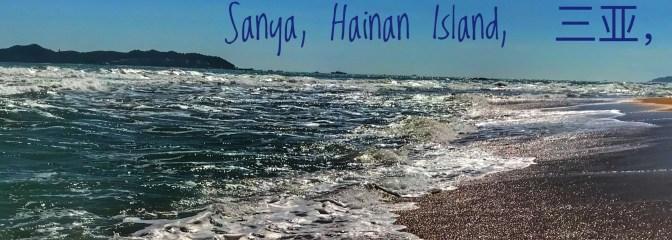 Sanya Trip – Series of Postings – Contrarians Views