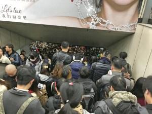 China, Shanghai, Metro