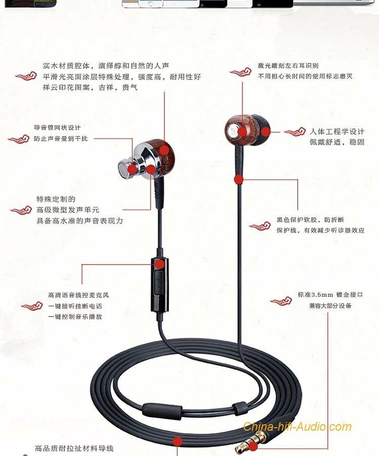 TAKSTAR HI1200 In-ear drive-by-wire Mic Mobile Earplugs