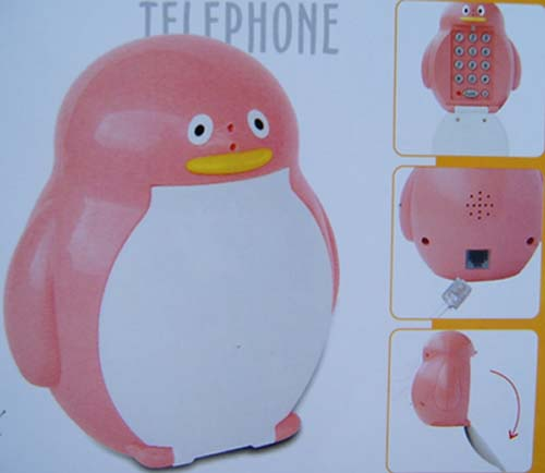 https://i0.wp.com/www.china-manufacturer-directory.com/picture/penguin-shape-telephone-sh-071.jpg