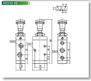 Pneumatic Valve 4R Series Hand-draw Valve,4R Series Hand