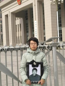 天津杨玉永被看守所虐杀  公安局威胁家属