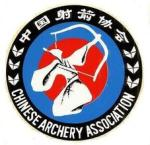Chinese Archery Association