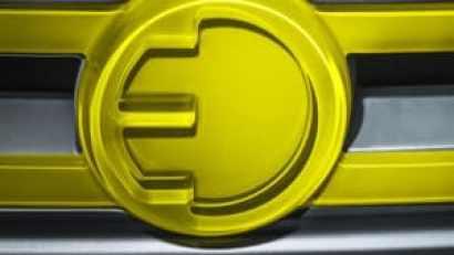 Электрические Mini за два года, BMW X3 за три