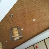 Carbonized Bamboo Woven Ceiling