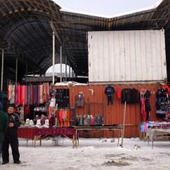 Container Bazar