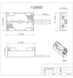 aaa battery holder [ 1000 x 1000 Pixel ]