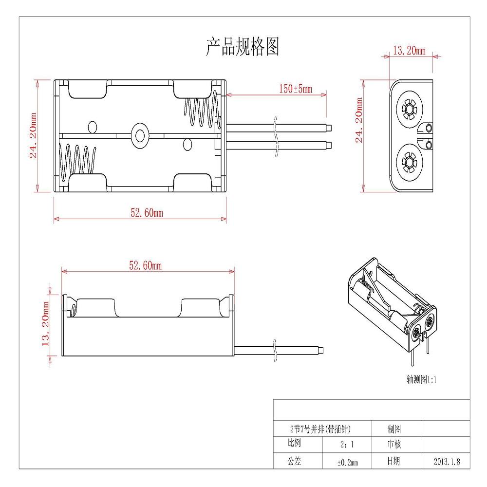 medium resolution of aaa battery holder
