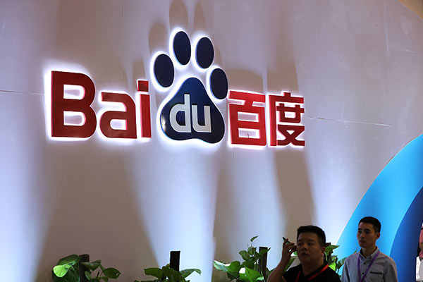 Top 10 Chinese internet companies in 2017