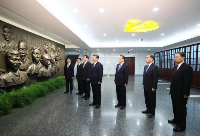 Newly elected CPC leaders visit revolutionary historical site