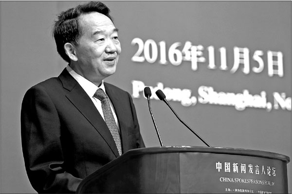 Jiang Jianguo Minister Of The State Council Information