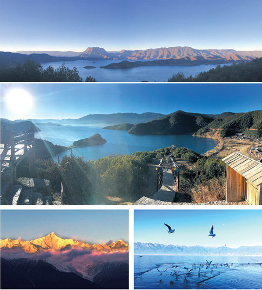 Clockwise From Top Lugu Lake In Ninglang County On The