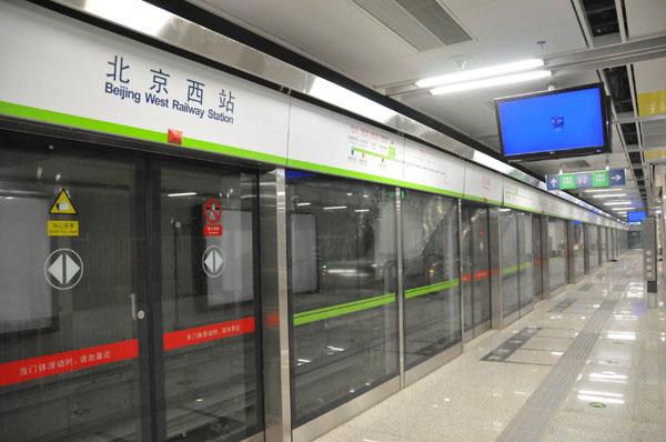 New Beijing subway to reach train stationChinachinadaily