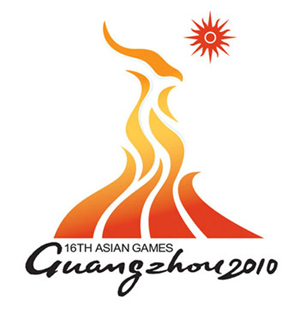 16h Asian Games