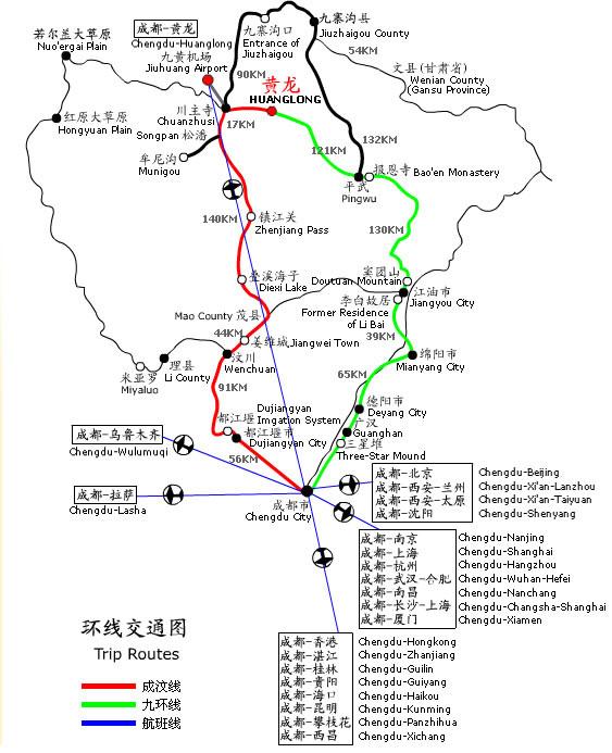 Jiuzhaigou Travel Guide, Jiuzhaigou Valley, Travel to