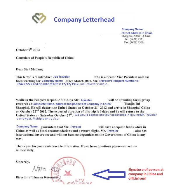 invitation letter for china visa