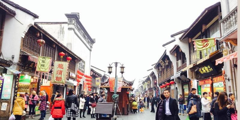 qinghefang pedestrian street hefang street qinghefang