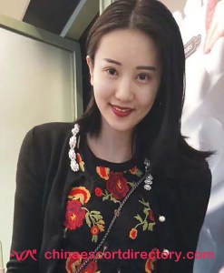 Beijing Massage Girl - Terry