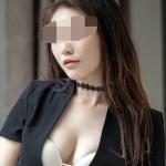 Xiamen Escort - Avery