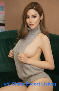 Aria Luoyang Escort Massage Girl
