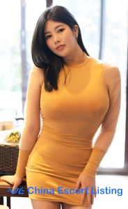 Crystal - Huai'an Escort Massage Girl