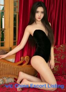 Diana - Beijing Escort Massage Girl