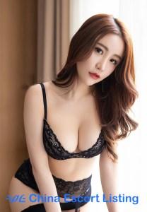 Emmanuel - Chongqing Escort Massage Girl