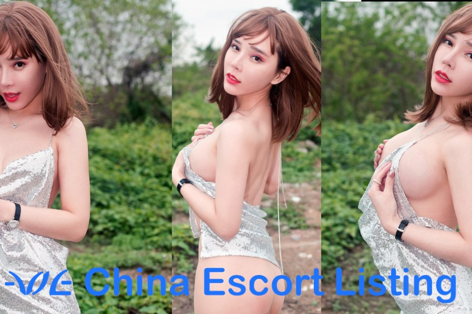 Lucy - Taiyuan Escort Massage Girl