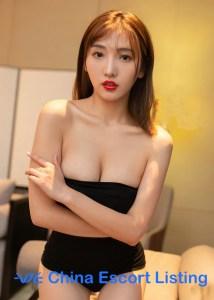Sophia - Hangzhou Massage Girl Escort