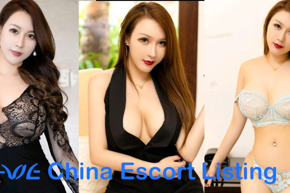 Wang Shu - Shaoxing Escort Massage Girl Dominatrix