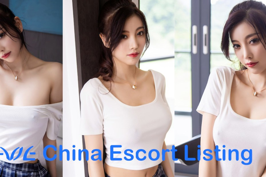 Autumn - Qingdao Escort Massage Girl