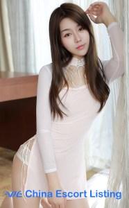 Christy - Jinan Escort Massage Girl