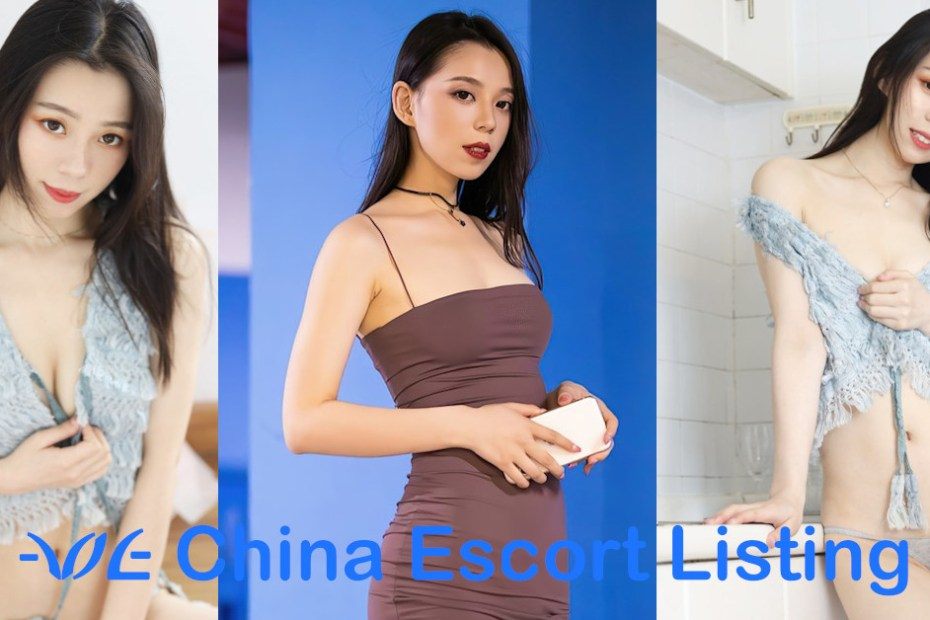 Jade - Foshan Escort Massage Girl