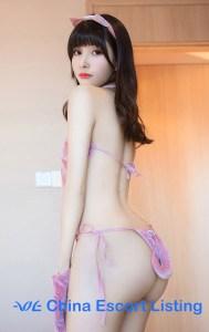 Kitty - Suzhou Escort