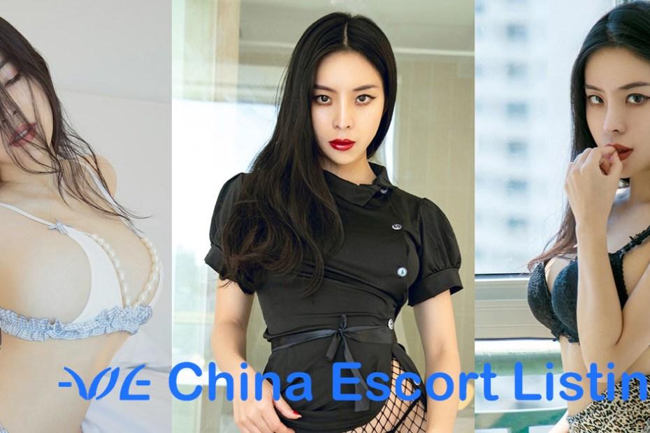 Qiao Lian - Nantong Massage Girl Chinese Escort