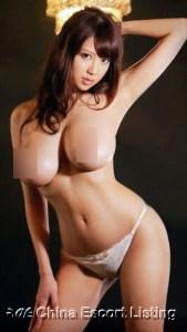 Apple - Guangzhou Massage Girl Escort