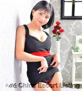 Diane - Shenzhen Escort
