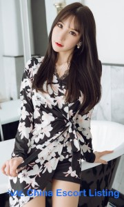 Karen - Fuzhou Massage Girl Escort