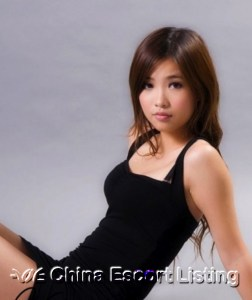 Mary - Fuzhou Escort Girl