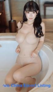 Mia - Xian Escort Massage Girl