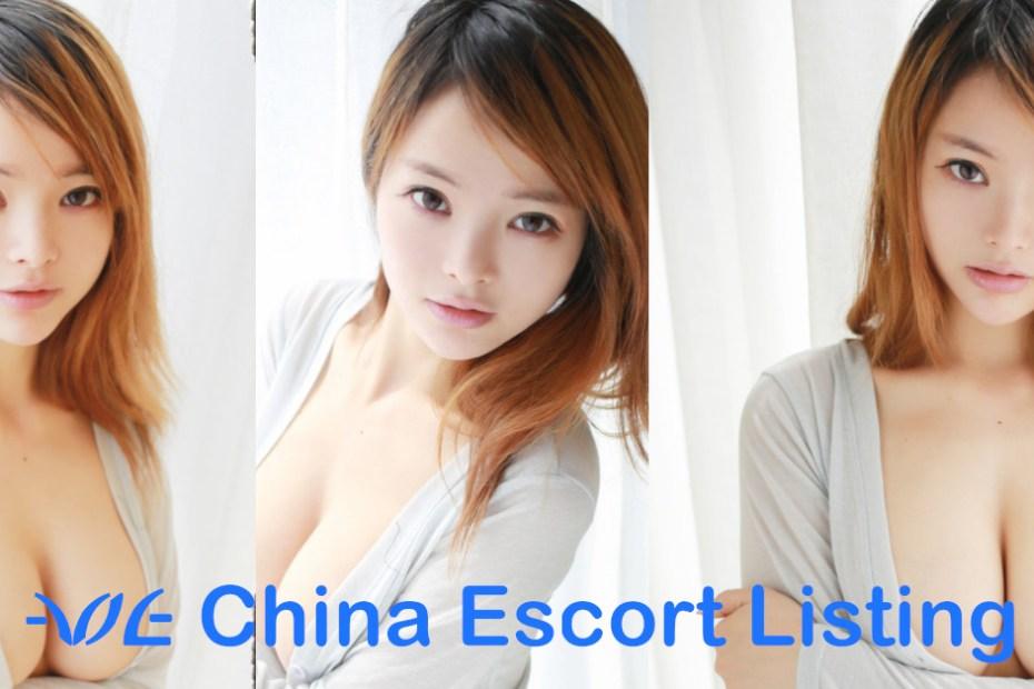 Valerie - Chongqing Escort