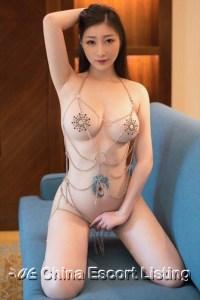 Xiamen Escort - Jade