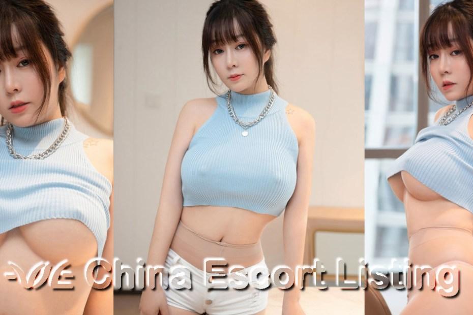 Changsha Escort - Mei Zhen