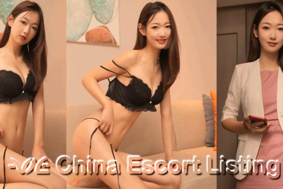 Qingdao Escort - Abbie