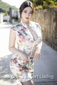 Hefei Escort - Linda