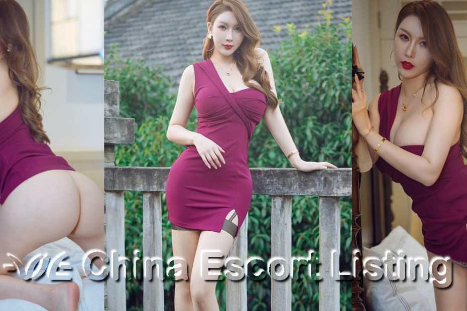 Suzhou Massage Girl - Samantha