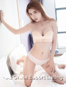 Wuxi Massage Girl - Sunshine